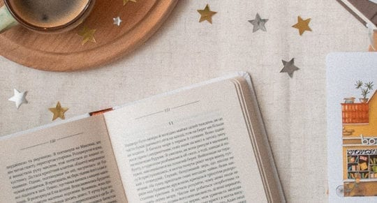 2020-Bookish-Year-in-Review-Mass-Consternation-Bianca-Smith-Book-Blogger-1